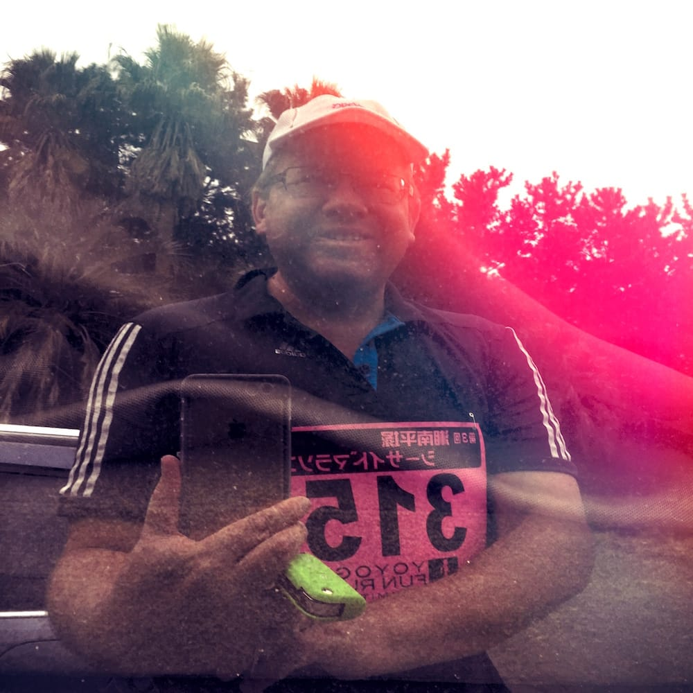 Photo - Rick and his first running race bib (zekken), number 315