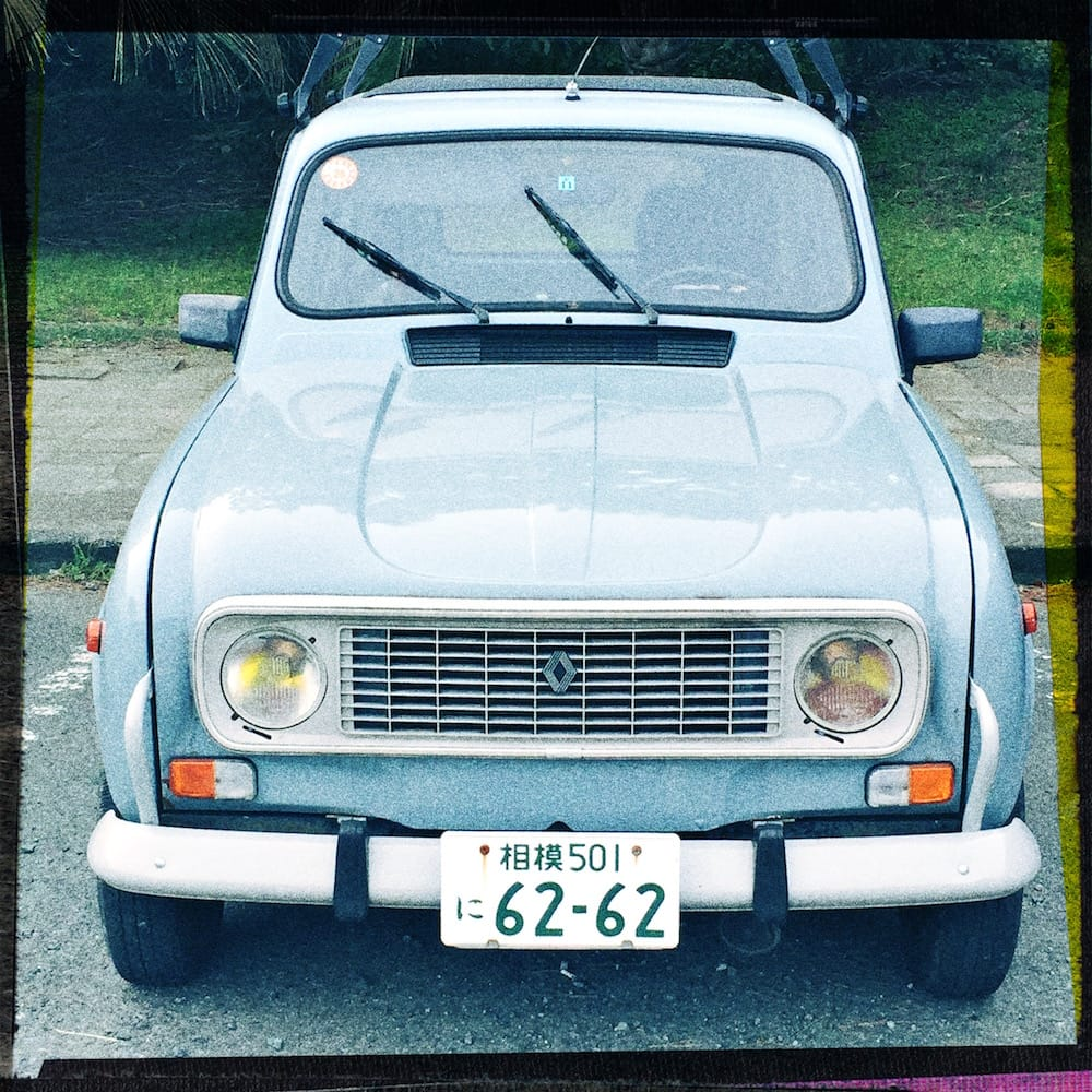 Photo - Old Renault 4GTL in the Park Parking Lot