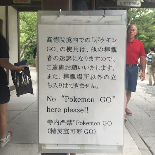Photo - Pokemon No! At the Daibutsu.